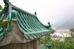 Highlight for Album: Macau